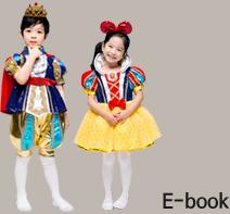 웃는아이 E-BOOK